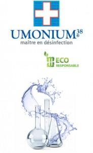 umonium38_top_img